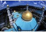 Brunei Tour 3 Days 2 Nights
